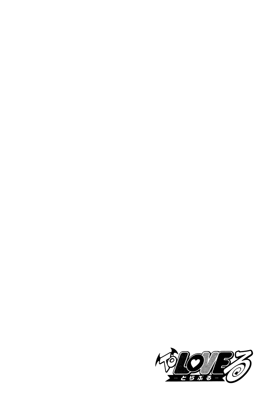 Манга Любовные неприятности / To Love-Ru  - Том 14 Глава 118 Страница 21