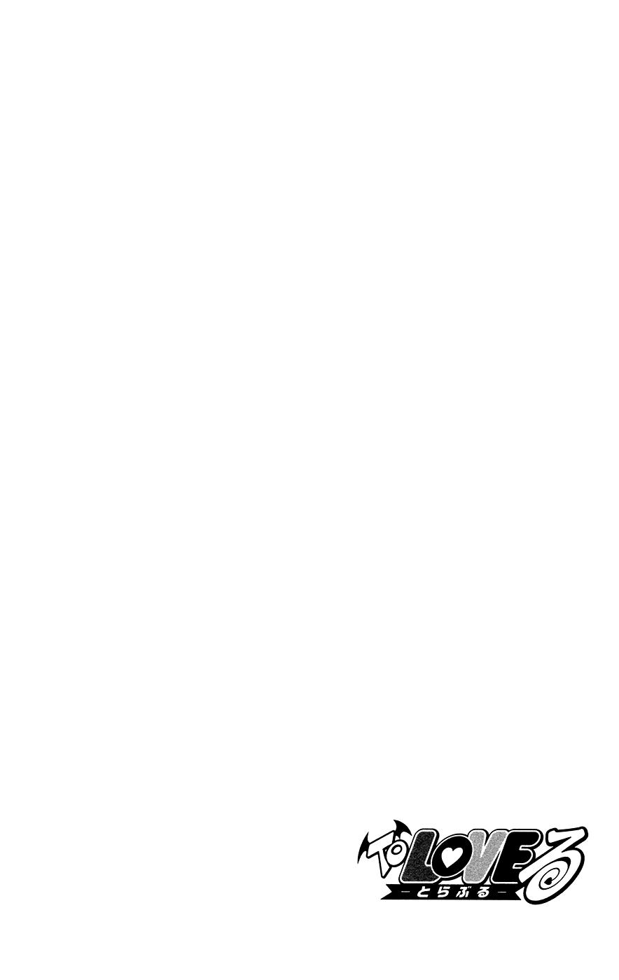 Манга Любовные неприятности / To Love-Ru  - Том 14 Глава 120 Страница 20