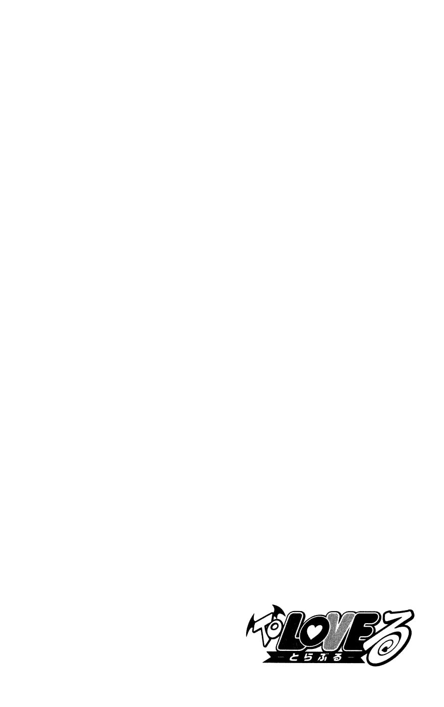 Манга Любовные неприятности / To Love-Ru  - Том 16 Глава 134 Страница 26