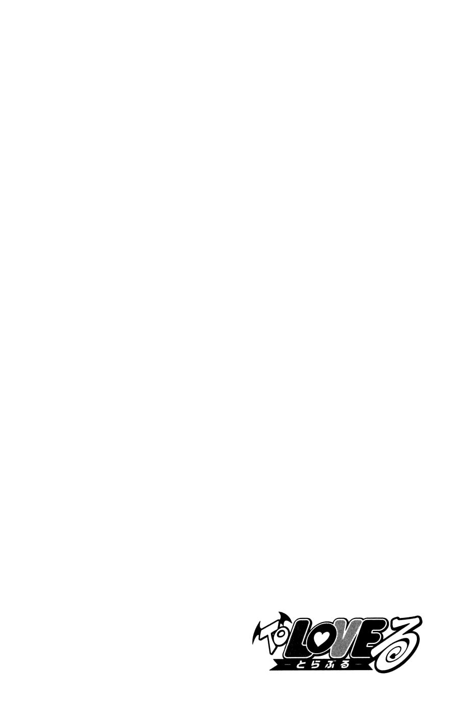 Манга Любовные неприятности / To Love-Ru  - Том 16 Глава 141 Страница 20