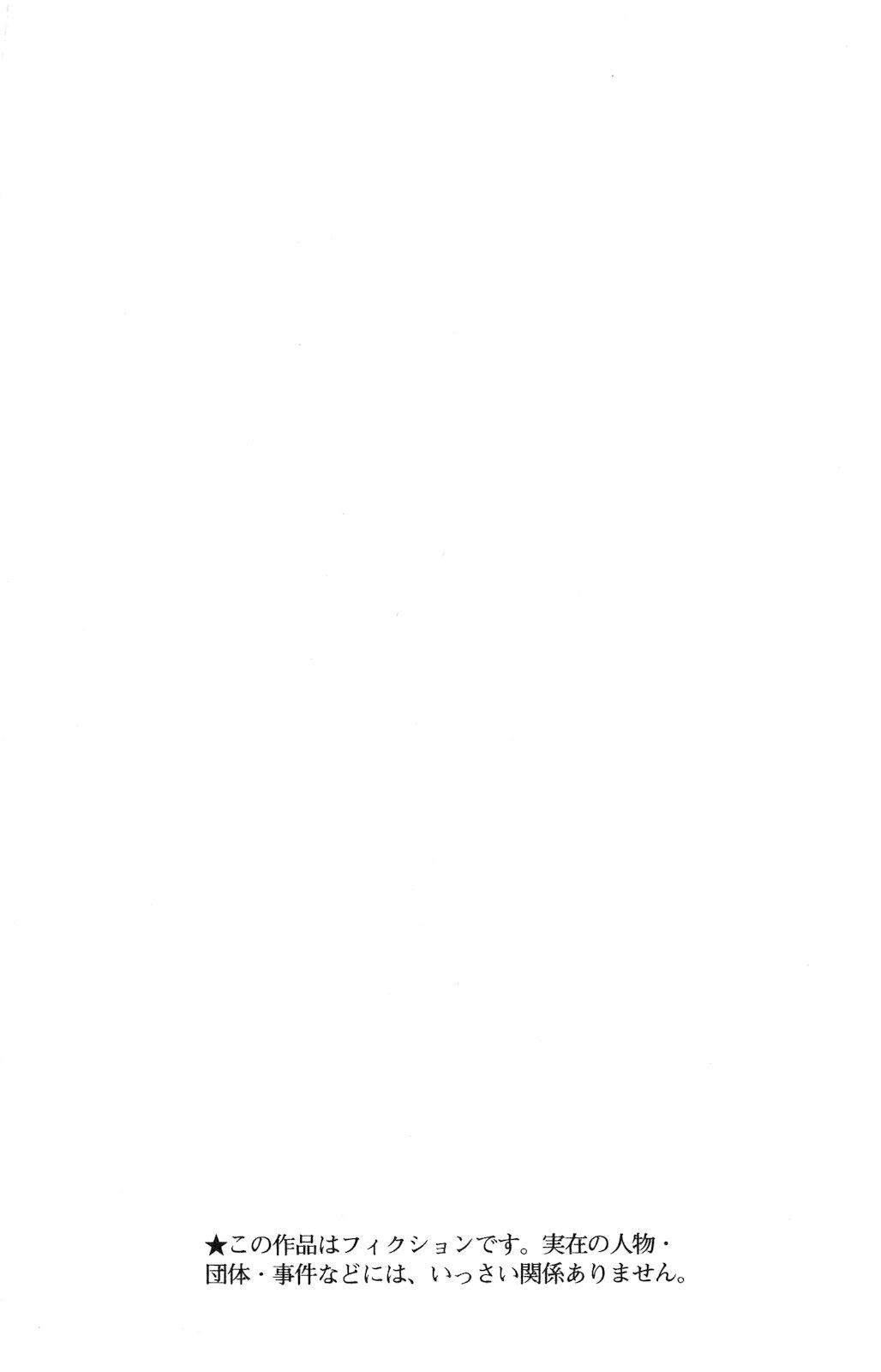 Манга Любовные неприятности / To Love-Ru  - Том 17 Глава 143 Страница 6