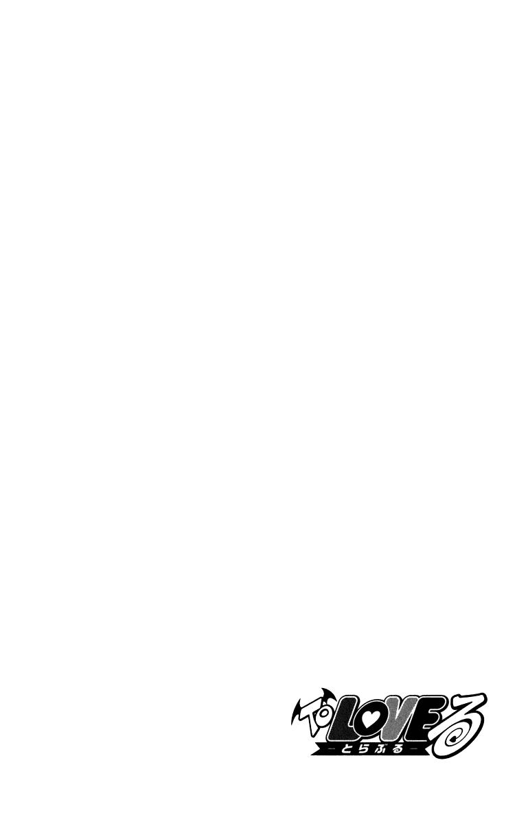 Манга Любовные неприятности / To Love-Ru  - Том 4 Глава 33 Страница 20