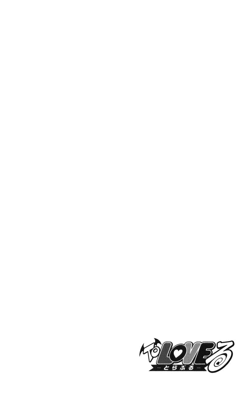 Манга Любовные неприятности / To Love-Ru  - Том 5 Глава 37 Страница 20