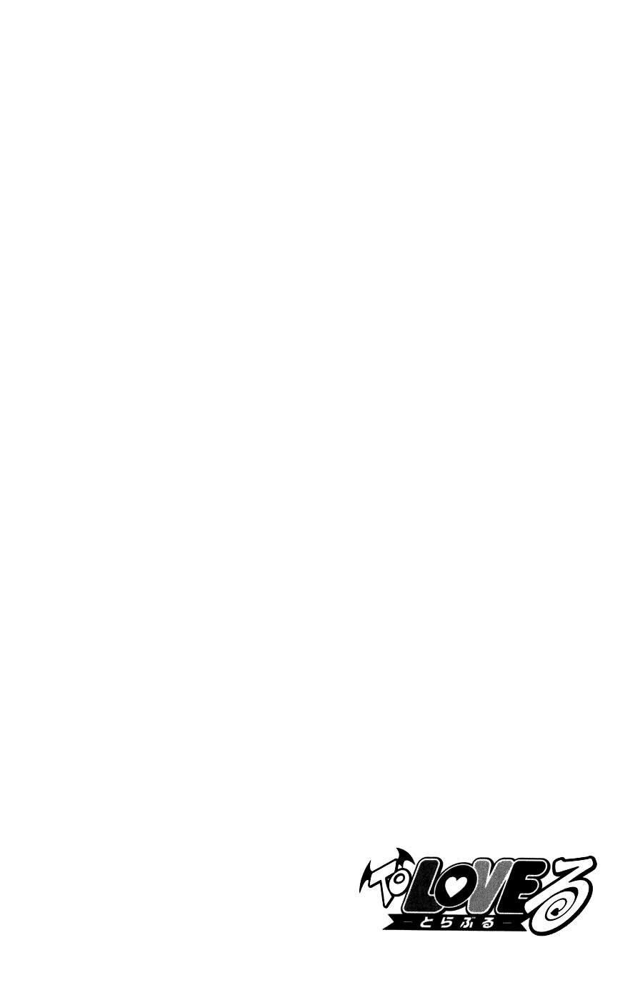 Манга Любовные неприятности / To Love-Ru  - Том 5 Глава 41 Страница 20