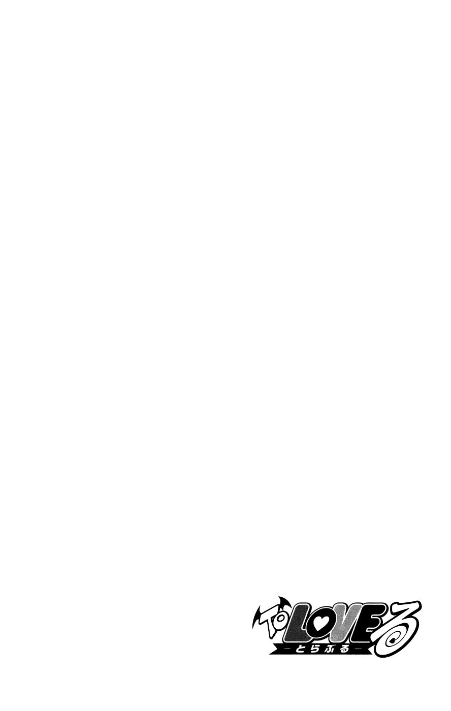 Манга Любовные неприятности / To Love-Ru  - Том 6 Глава 45 Страница 19