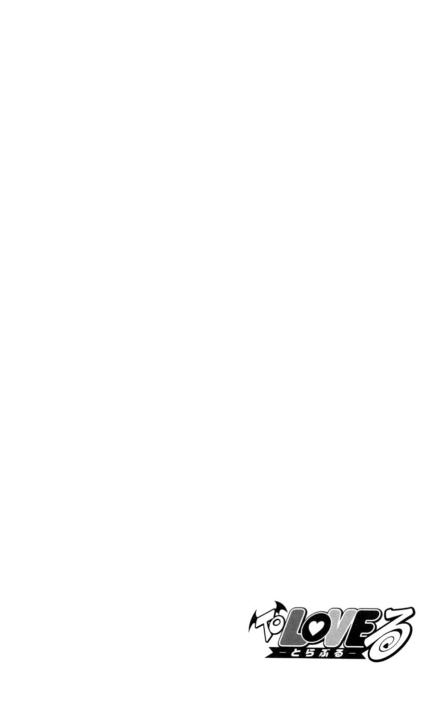 Манга Любовные неприятности / To Love-Ru  - Том 7 Глава 59 Страница 20