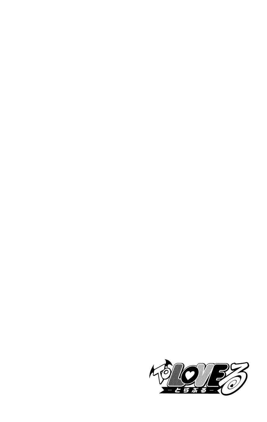Манга Любовные неприятности / To Love-Ru  - Том 7 Глава 60 Страница 20