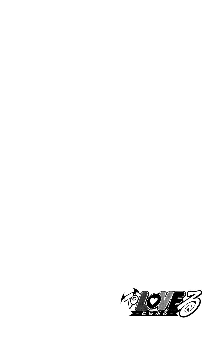 Манга Любовные неприятности / To Love-Ru  - Том 8 Глава 63 Страница 20