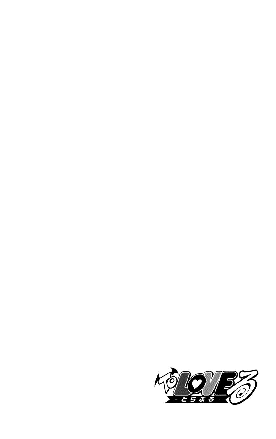 Манга Любовные неприятности / To Love-Ru  - Том 8 Глава 67 Страница 20