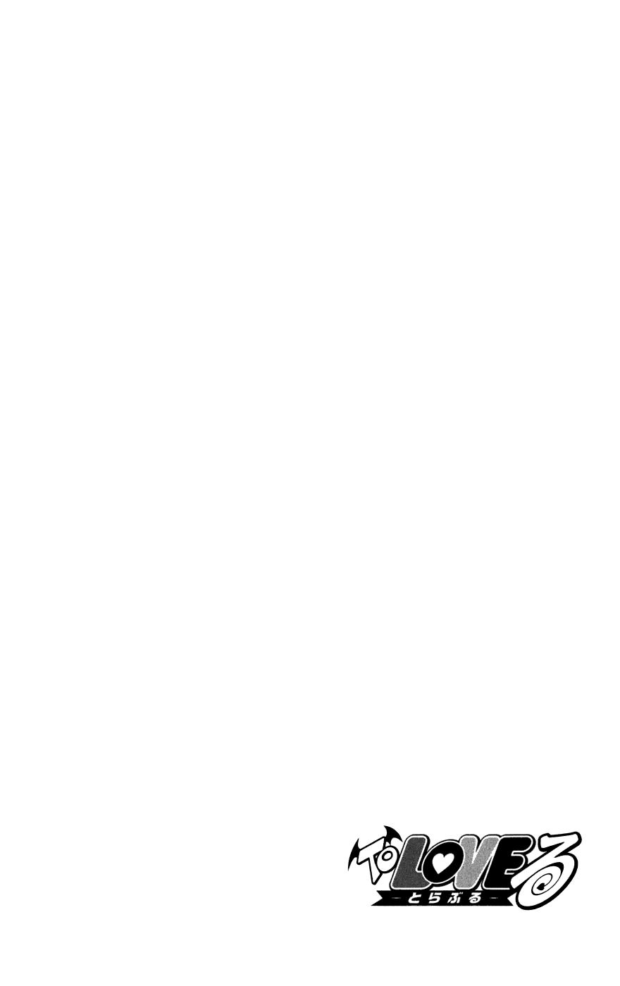 Манга Любовные неприятности / To Love-Ru  - Том 8 Глава 68 Страница 22