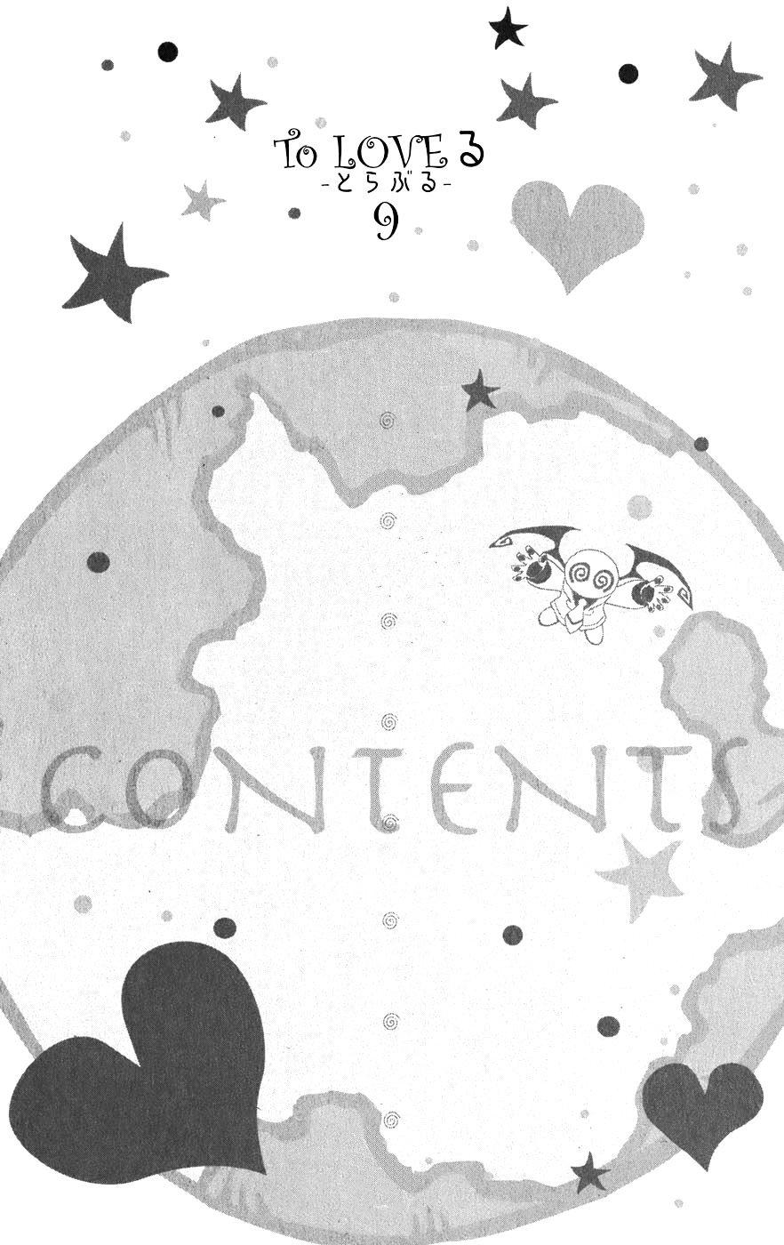 Манга Любовные неприятности / To Love-Ru  - Том 9 Глава 71 Страница 10