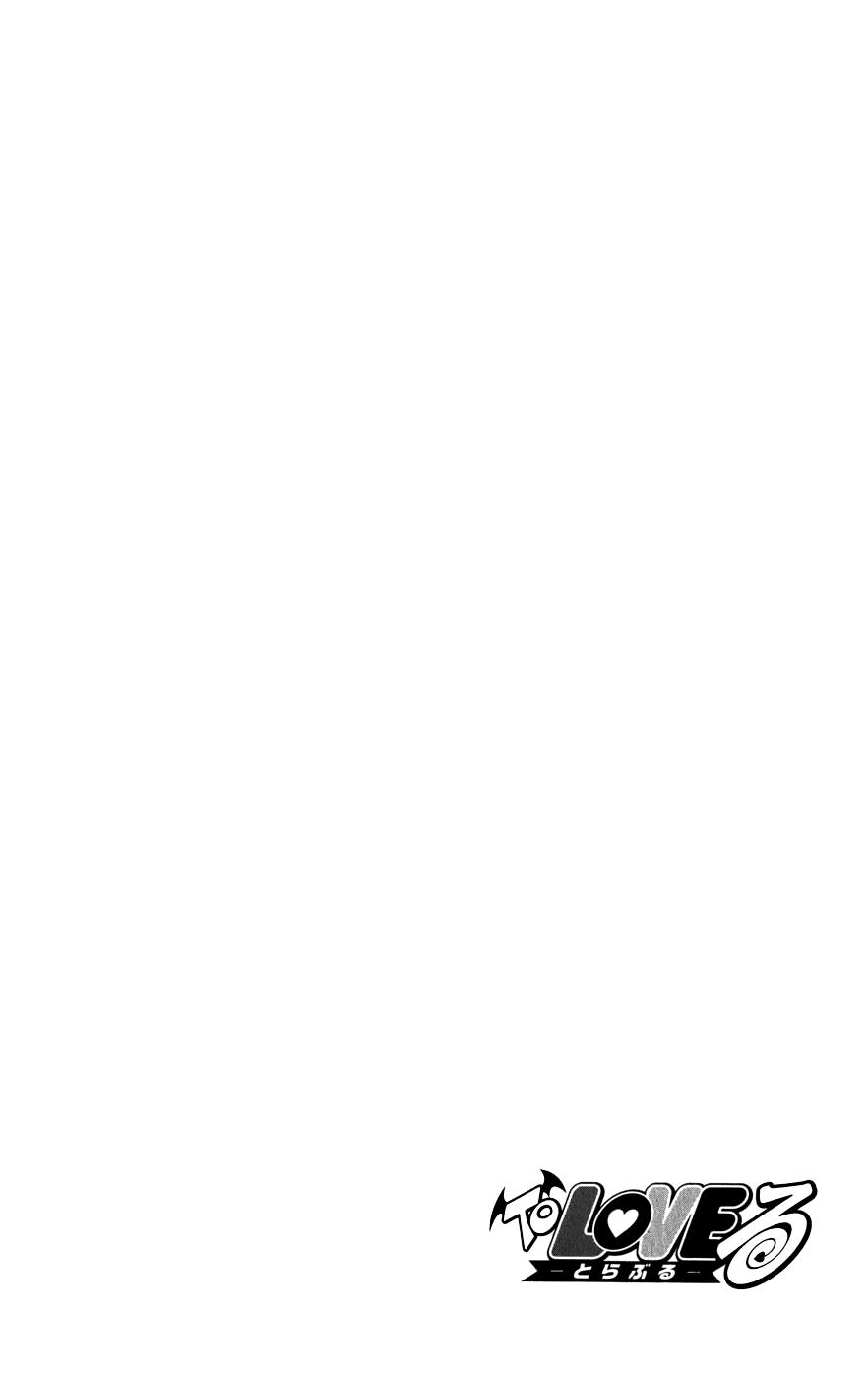 Манга Любовные неприятности / To Love-Ru  - Том 9 Глава 72 Страница 21
