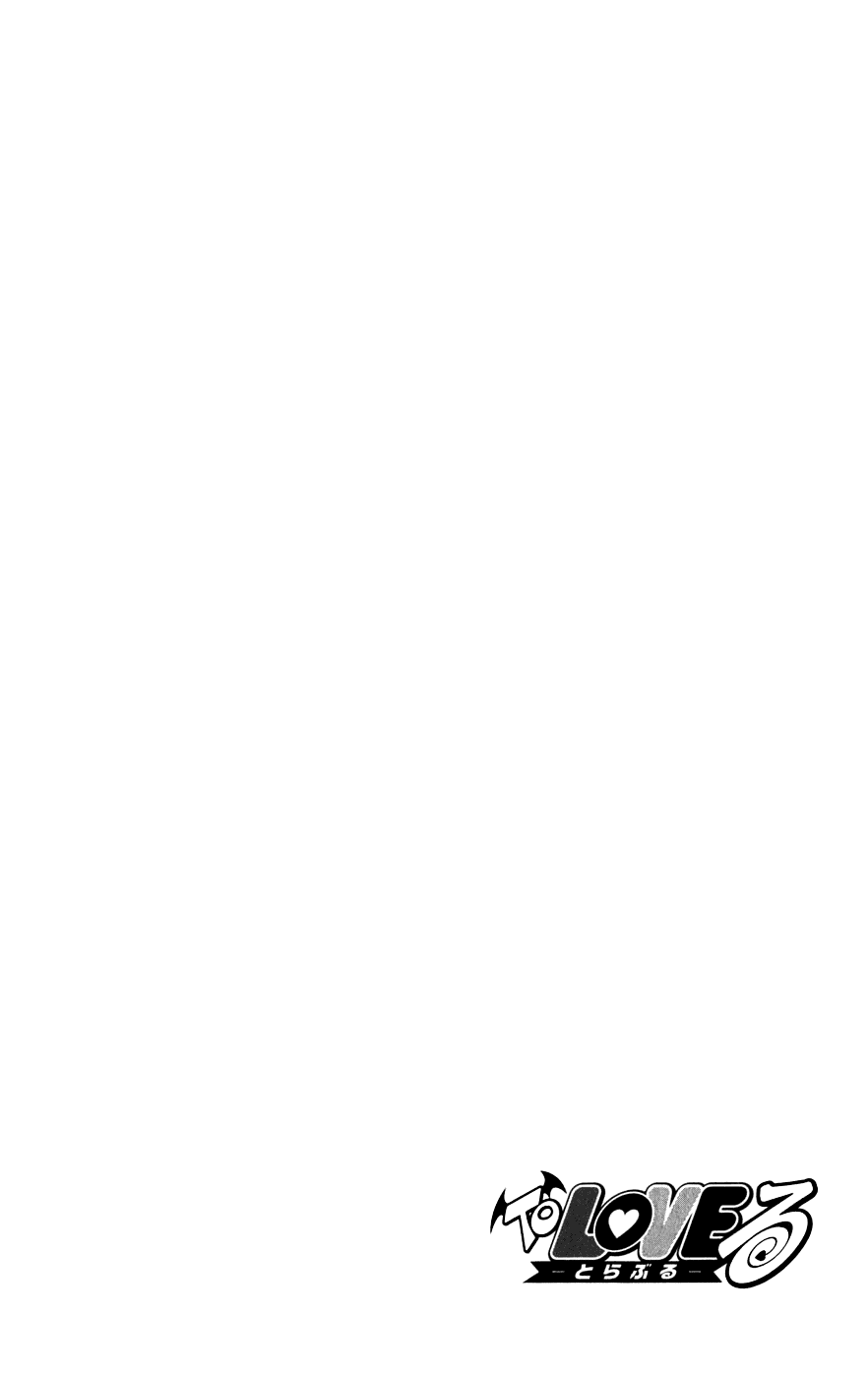 Манга Любовные неприятности / To Love-Ru  - Том 9 Глава 73 Страница 20