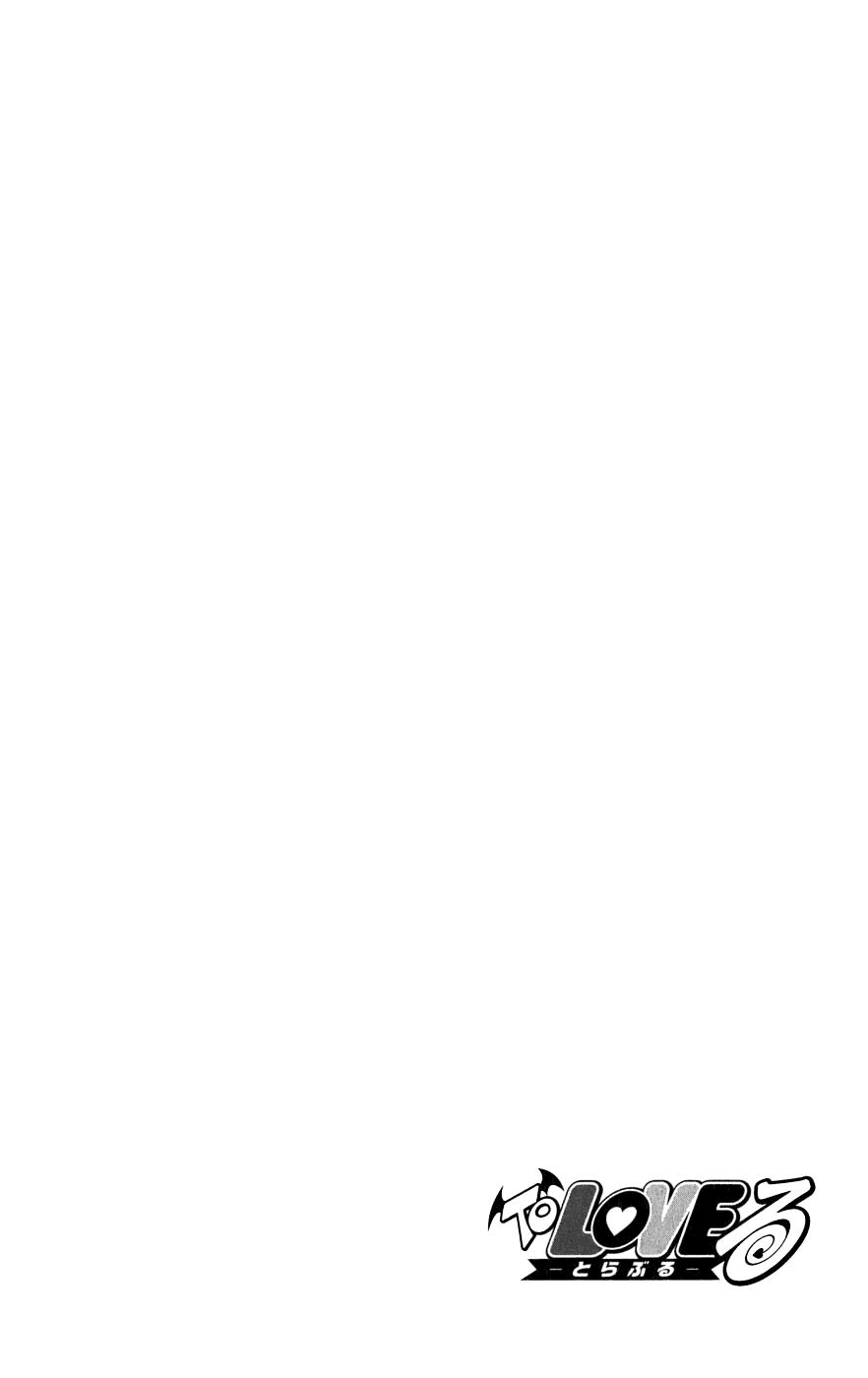 Манга Любовные неприятности / To Love-Ru  - Том 9 Глава 74 Страница 20