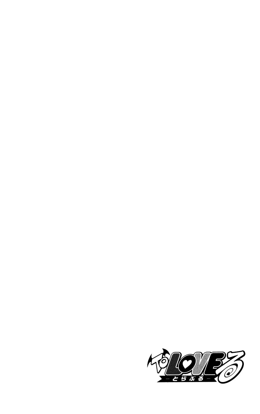 Манга Любовные неприятности / To Love-Ru  - Том 9 Глава 76 Страница 20