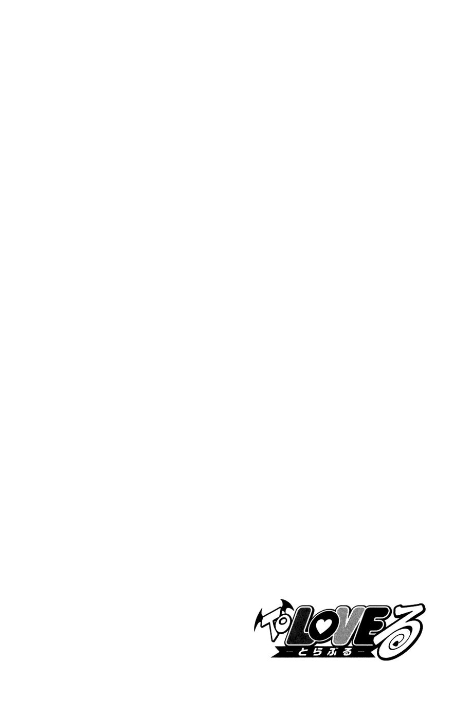 Манга Любовные неприятности / To Love-Ru  - Том 10 Глава 85 Страница 20