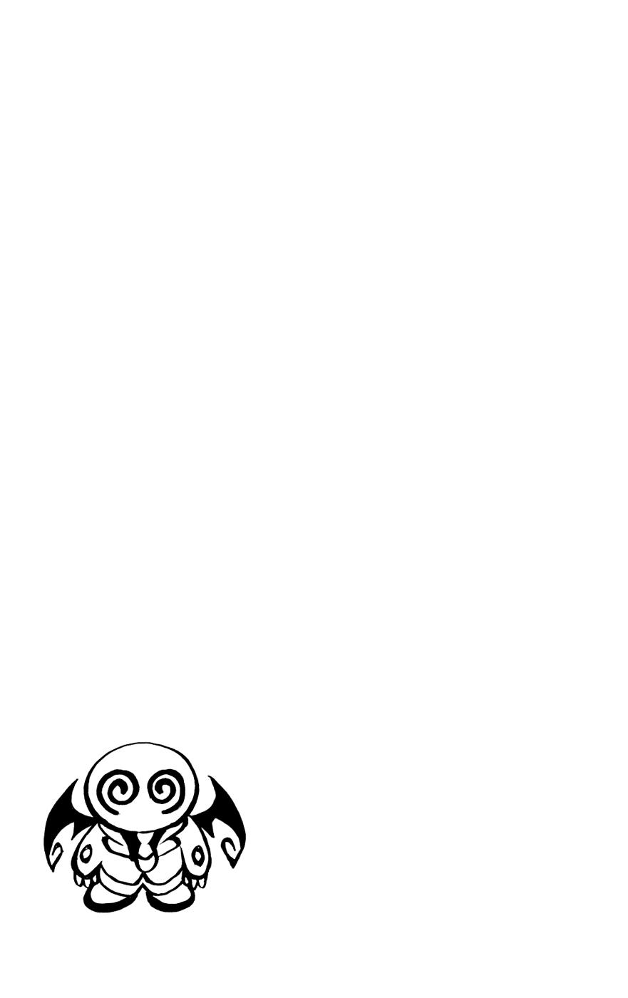Манга Любовные неприятности / To Love-Ru  - Том 10 Страница 4