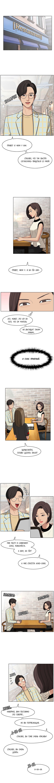 Манга Истинная красота / True Beauty  - Том 1 Глава 21 Страница 1