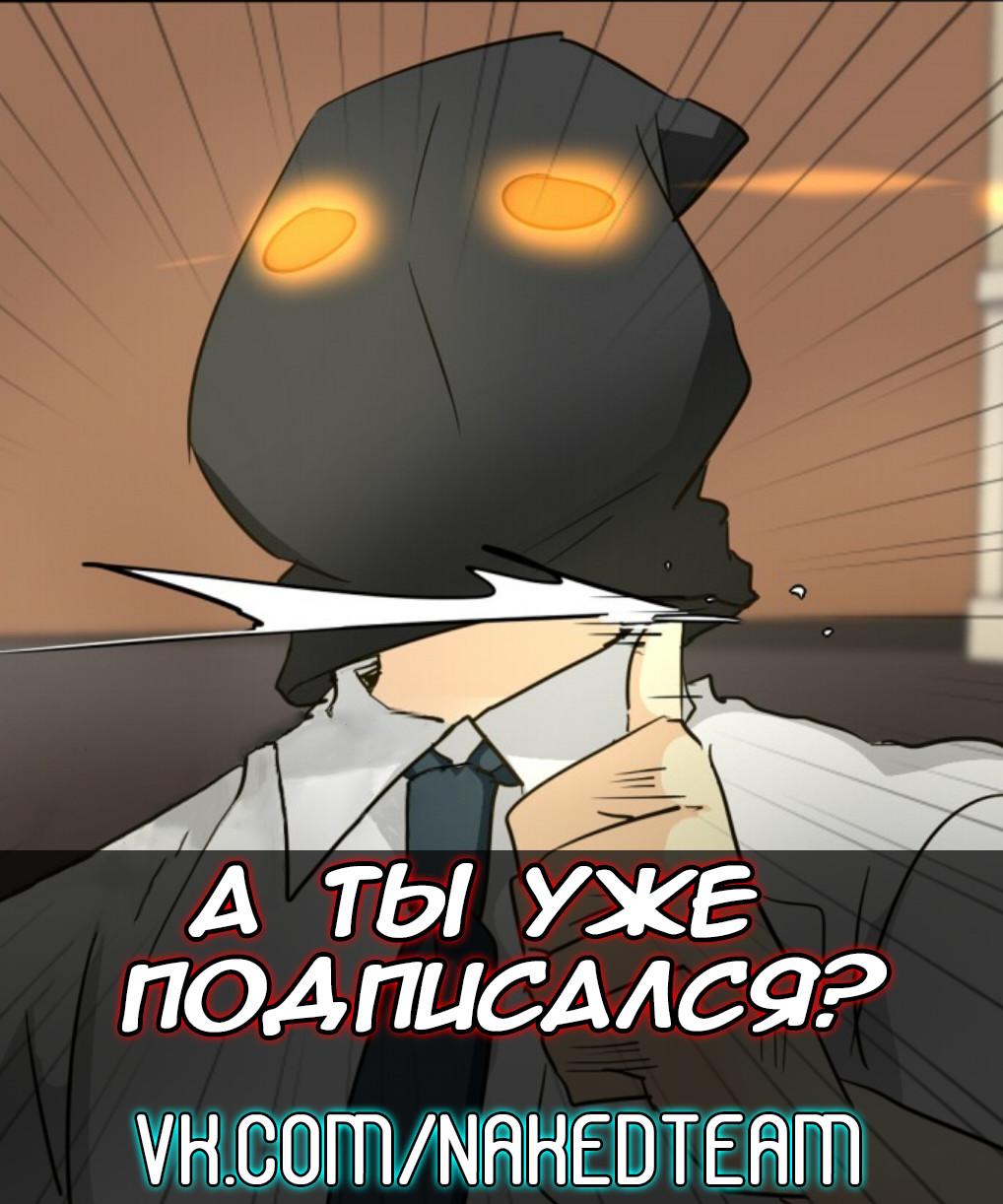 Манга неОРДИНАРНЫЕ / unORDINARY  - Том 1 Страница 8