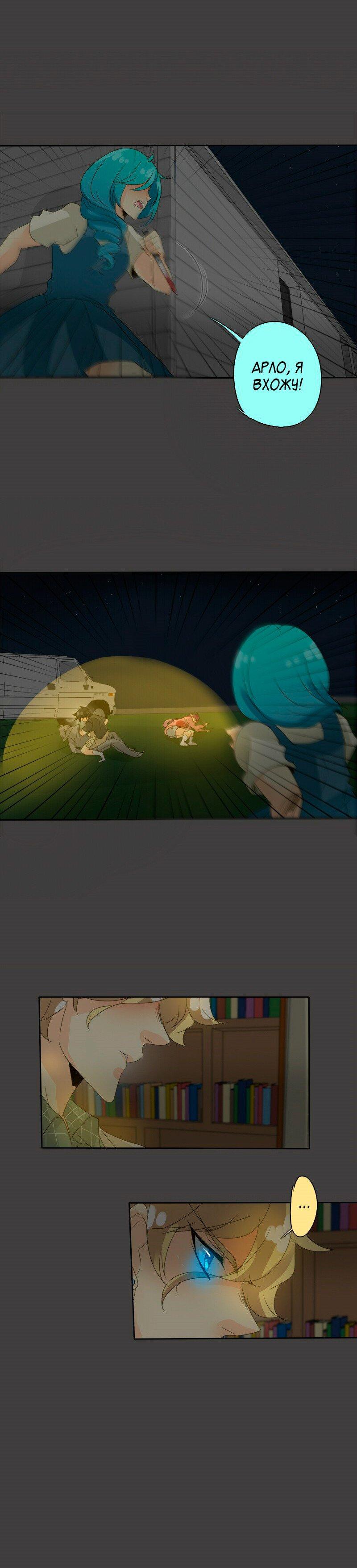 Манга неОРДИНАРНЫЕ / unORDINARY  - Том 1 Глава 75 Страница 8