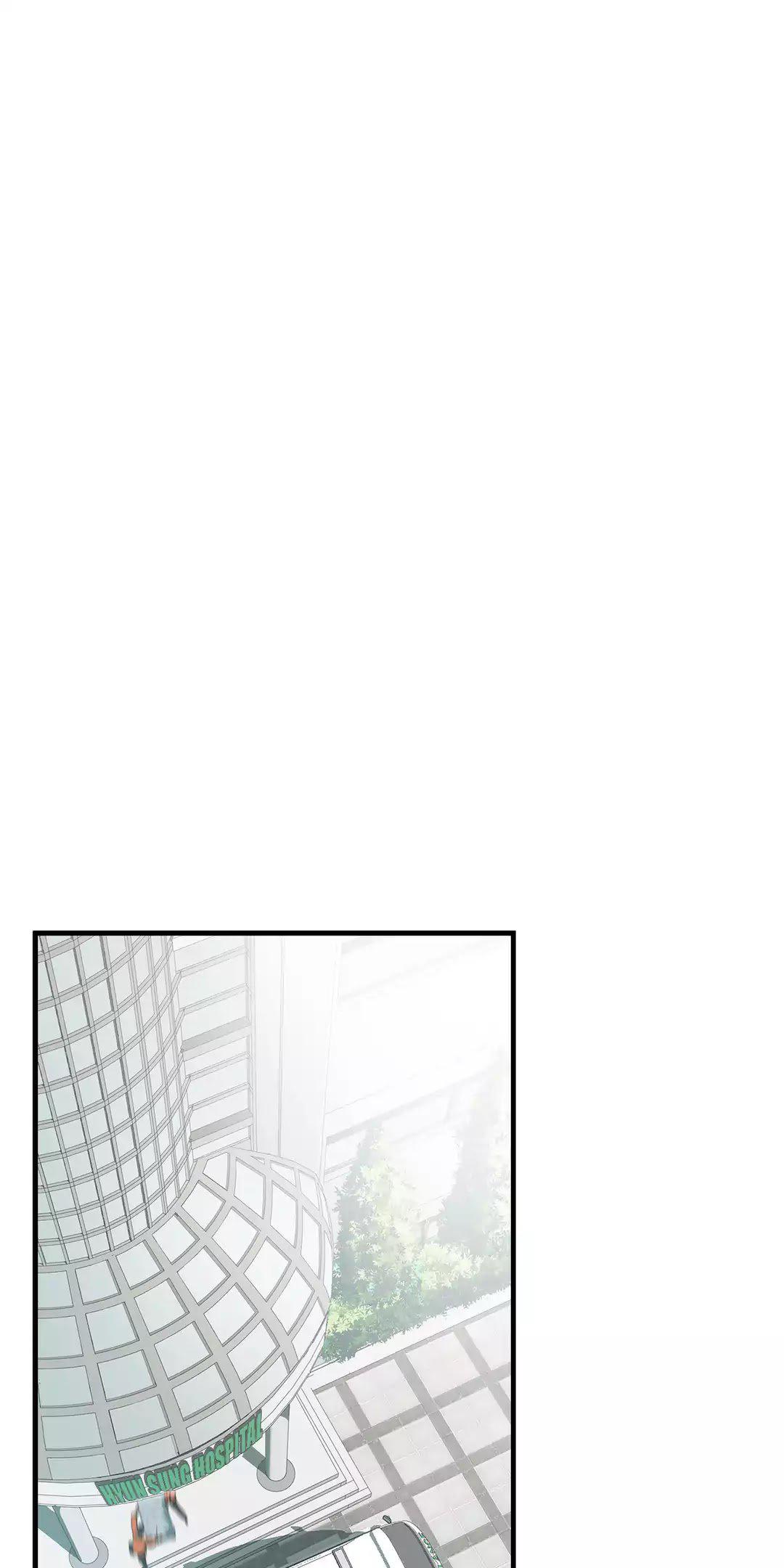 Манга Великий Изгой  - Том 1 Глава 68 Страница 20