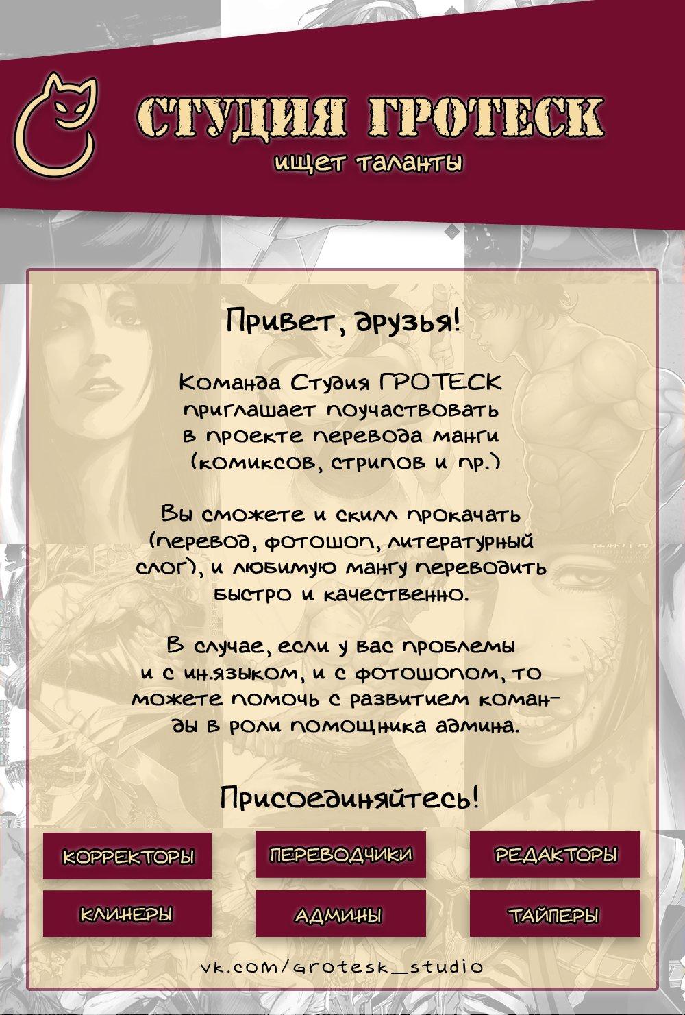 Манга Белая кровь / White Blood  - Том 1 Глава 1 Страница 1