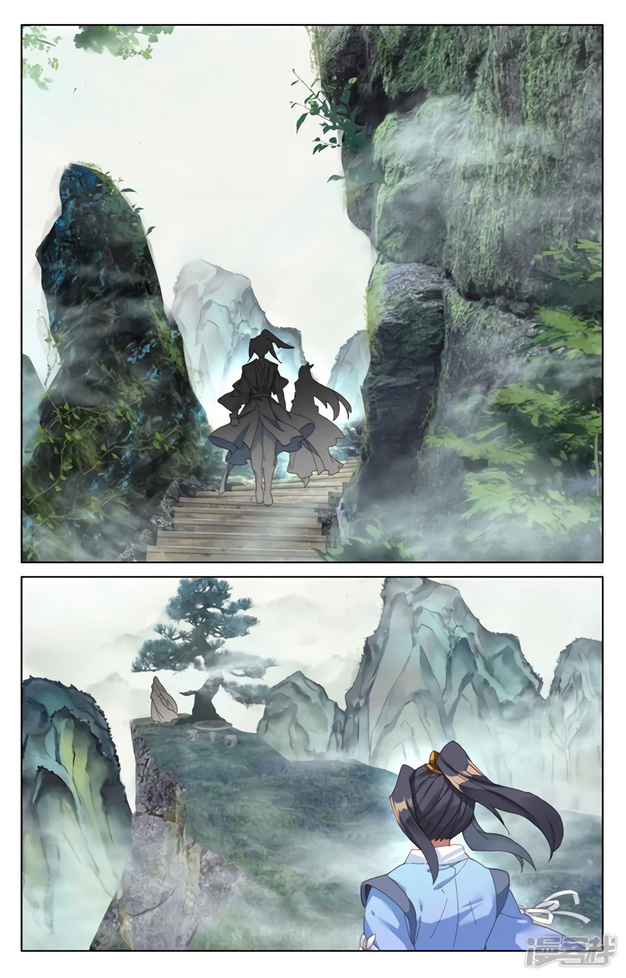 Манга Юань Цзунь / Yuan Zun  - Том 1 Глава 120 Страница 7