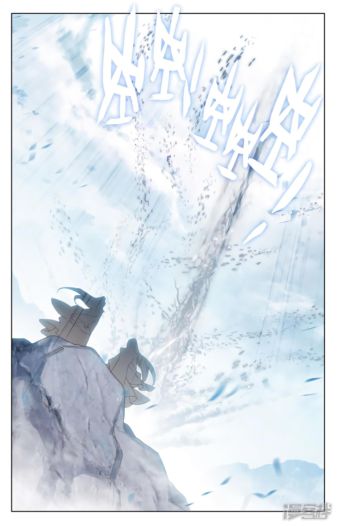 Манга Юань Цзунь / Yuan Zun  - Том 1 Глава 175 Страница 9