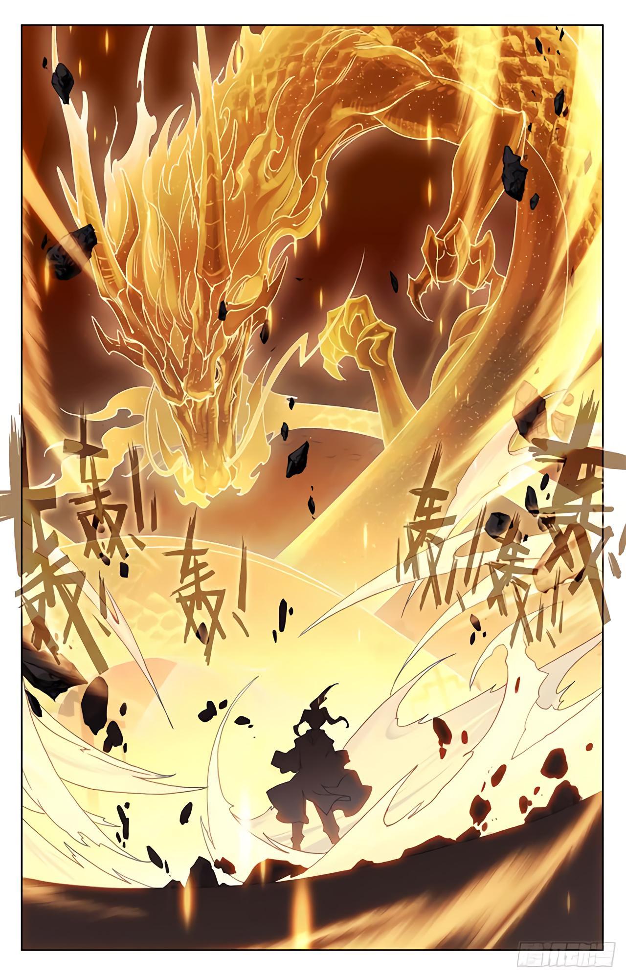 Манга Юань Цзунь / Yuan Zun  - Том 1 Глава 193 Страница 8