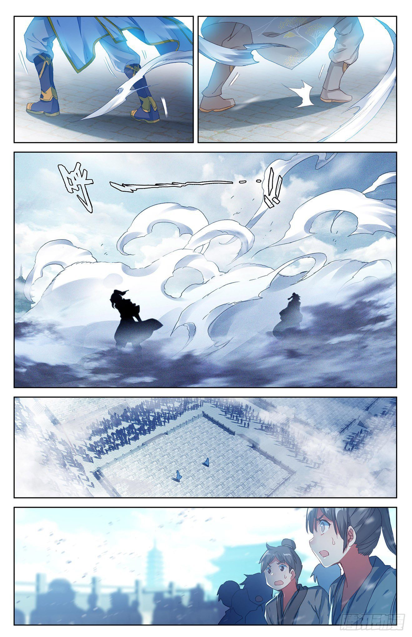 Манга Юань Цзунь / Yuan Zun  - Том 1 Глава 45 Страница 11