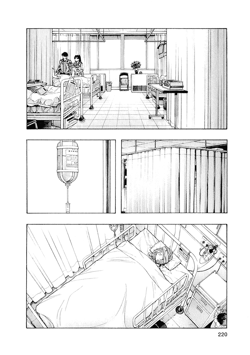 Манга Зетмен / Zetman  - Том 1 Глава 11 Страница 2