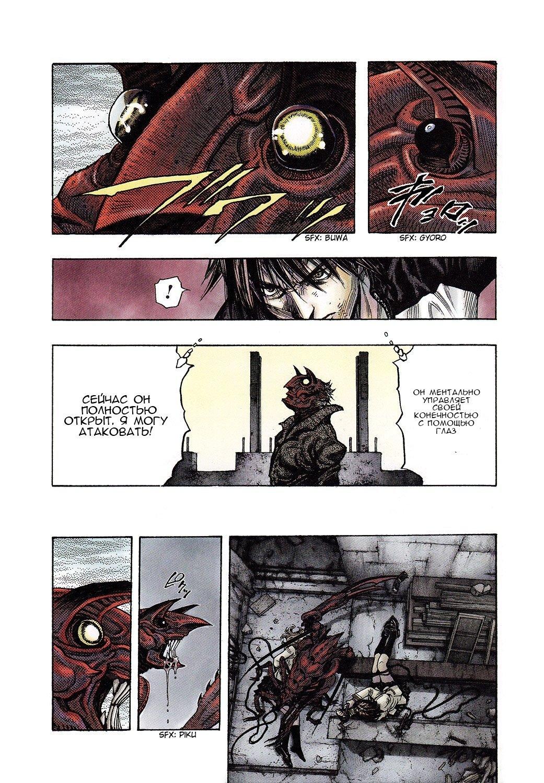 Манга Зетмен / Zetman  - Том 9 Глава 93 Страница 10