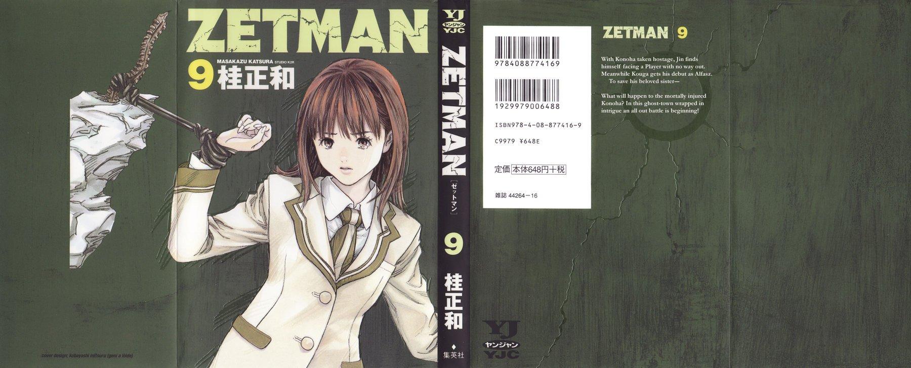 Манга Зетмен / Zetman  - Том 9 Глава 93 Страница 2