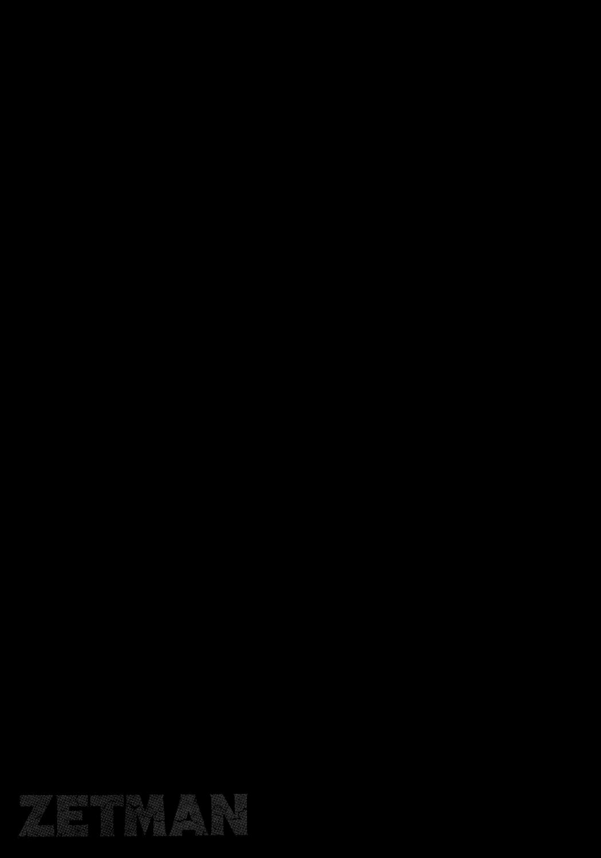 Манга Зетмен / Zetman  - Том 9 Глава 93 Страница 23