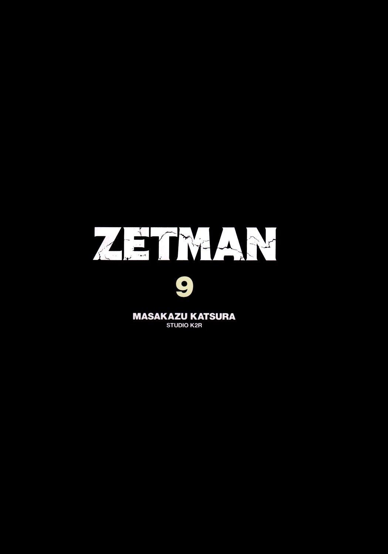 Манга Зетмен / Zetman  - Том 9 Глава 93 Страница 5