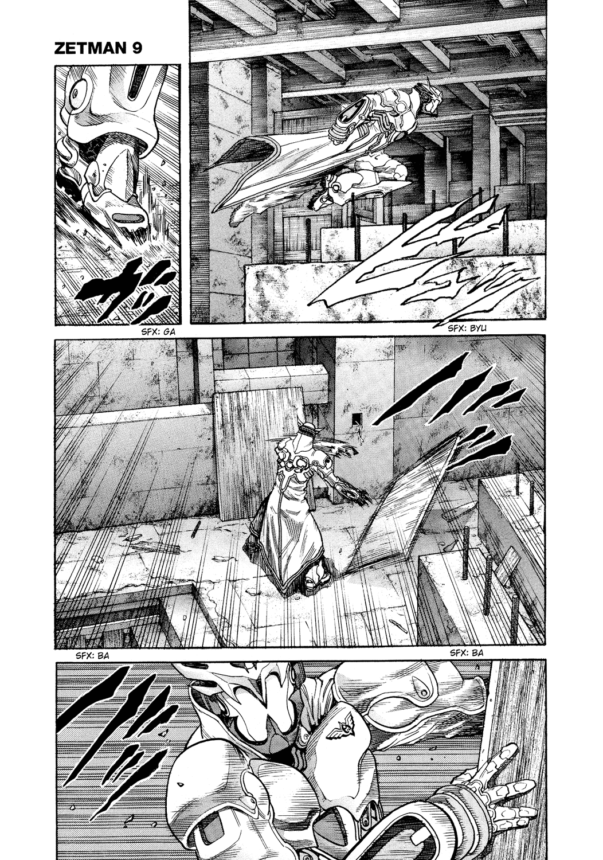 Манга Зетмен / Zetman  - Том 9 Глава 98 Страница 15
