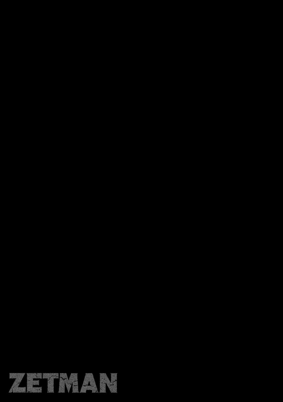 Манга Зетмен / Zetman  - Том 9 Глава 98 Страница 17