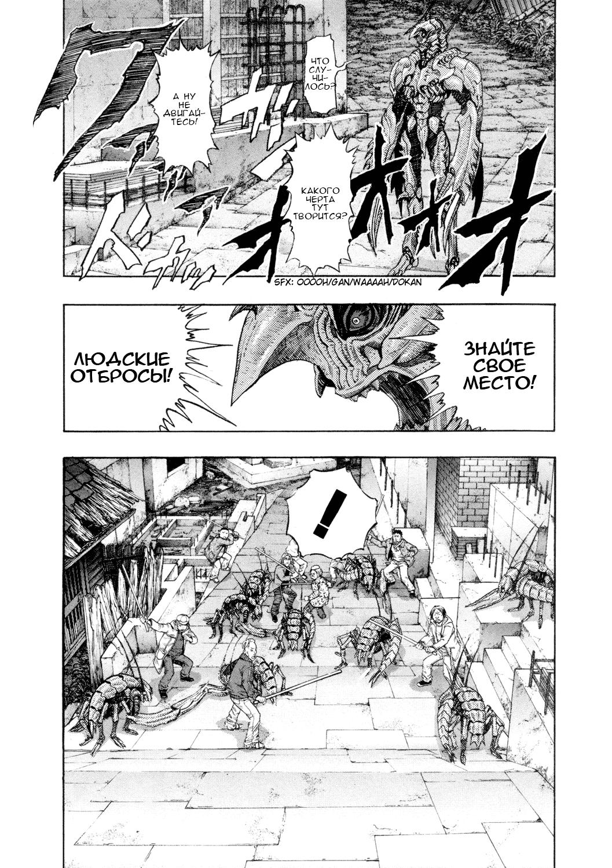 Манга Зетмен / Zetman  - Том 9 Глава 101 Страница 3