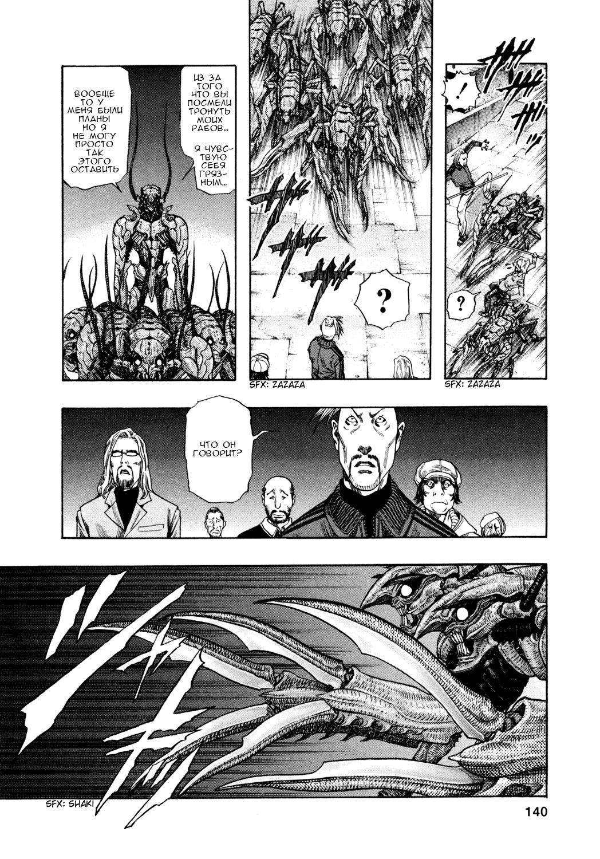 Манга Зетмен / Zetman  - Том 9 Глава 101 Страница 5