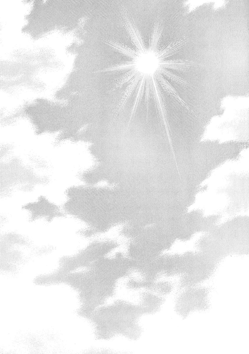 Манга Зетмен / Zetman  - Том 1 Глава 12 Страница 15