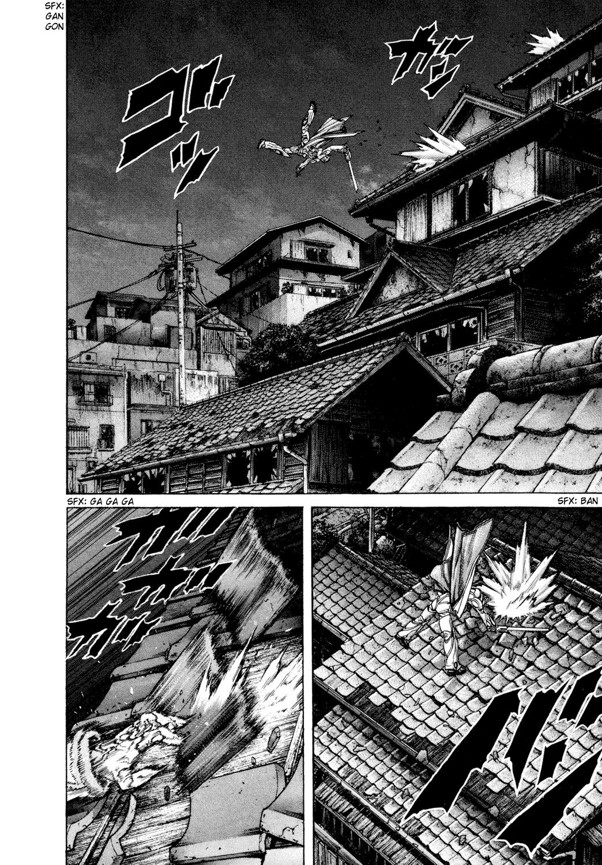 Манга Зетмен / Zetman  - Том 9 Глава 105 Страница 12