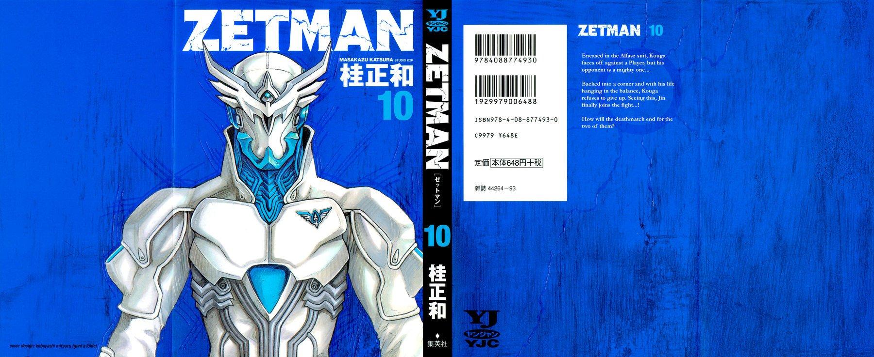 Манга Зетмен / Zetman  - Том 10 Глава 106 Страница 2