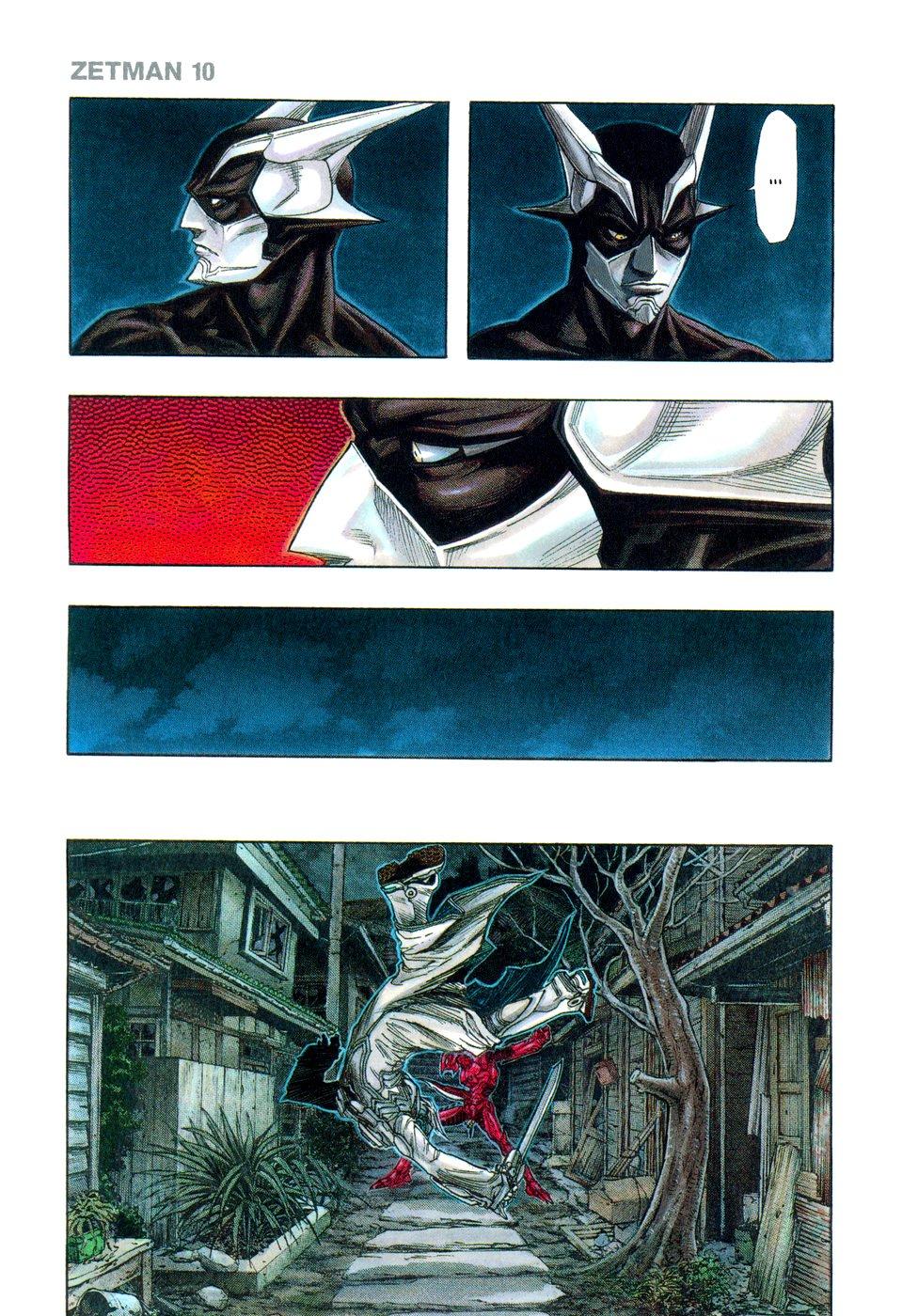 Манга Зетмен / Zetman  - Том 10 Глава 106 Страница 8