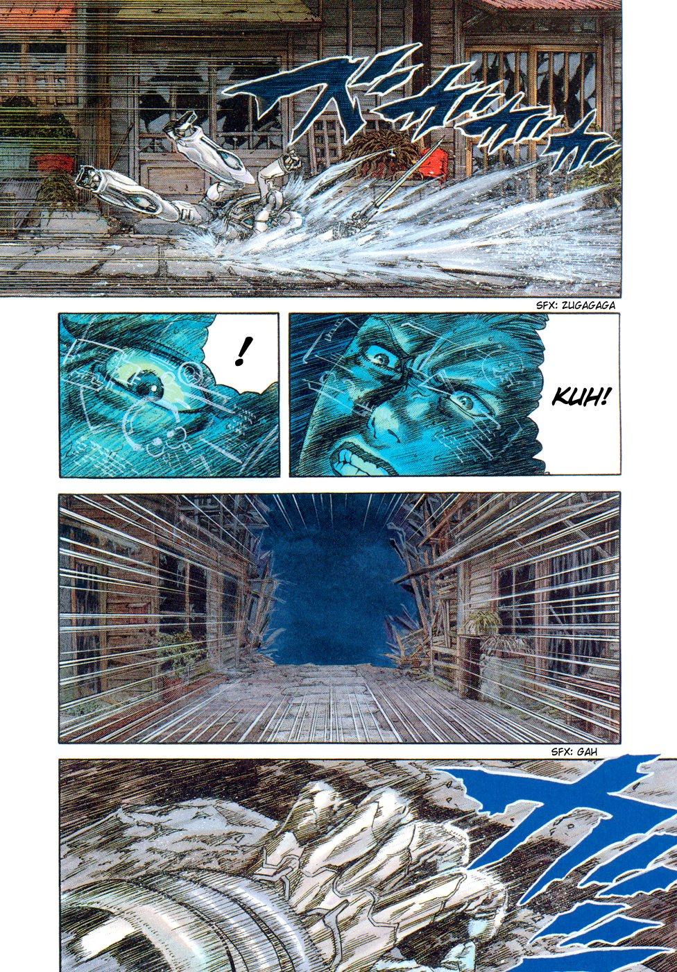 Манга Зетмен / Zetman  - Том 10 Глава 106 Страница 9