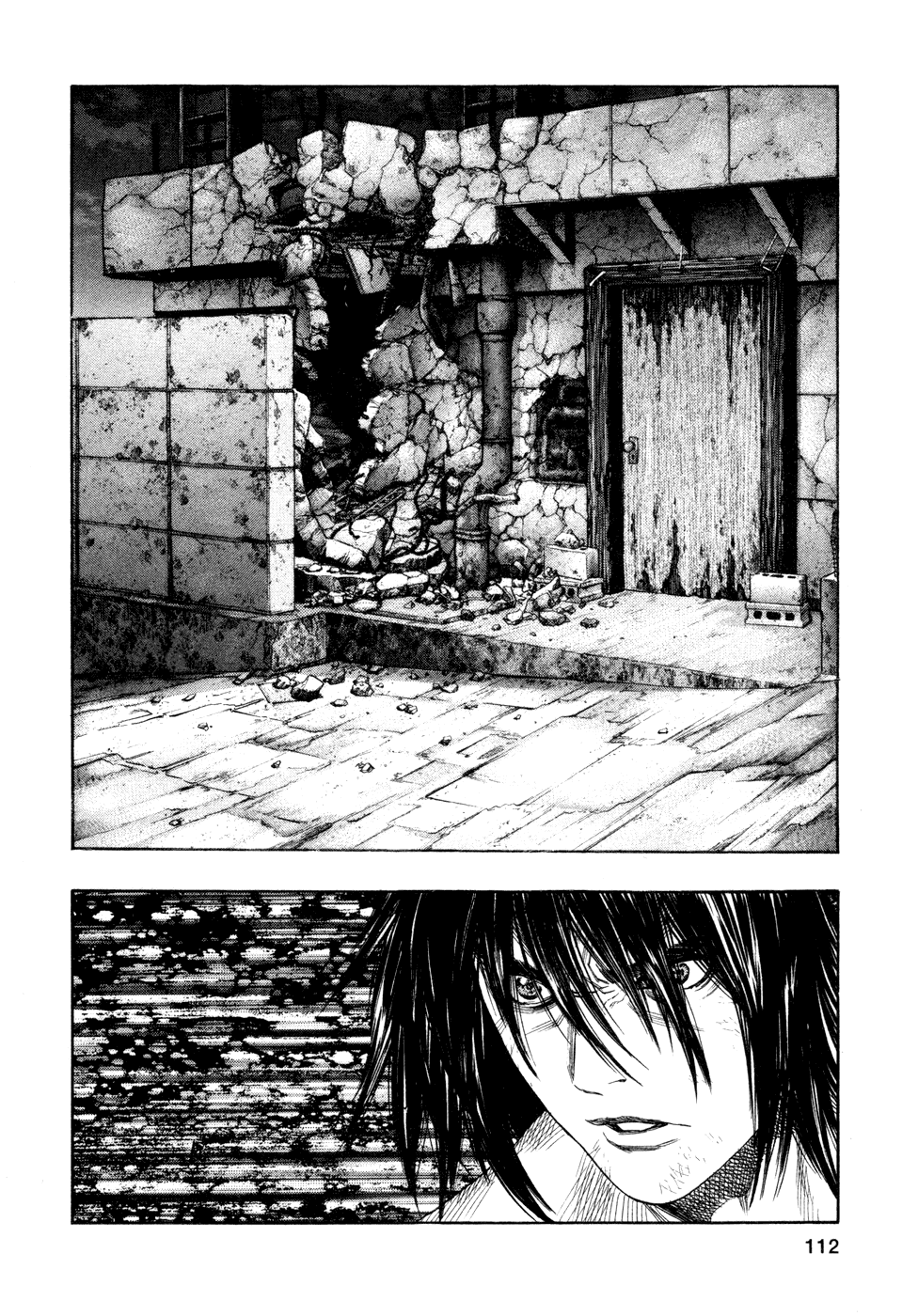Манга Зетмен / Zetman  - Том 10 Глава 112 Страница 16