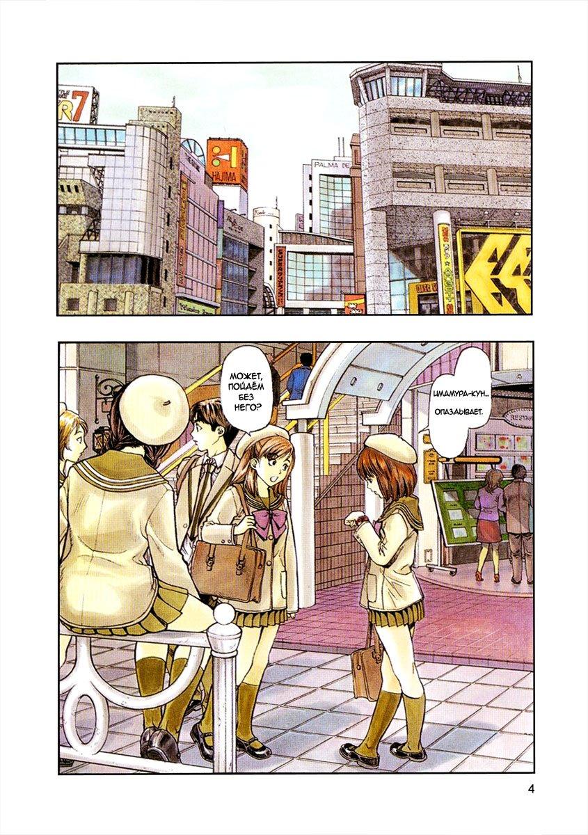 Манга Зетмен / Zetman  - Том 2 Глава 13 Страница 5