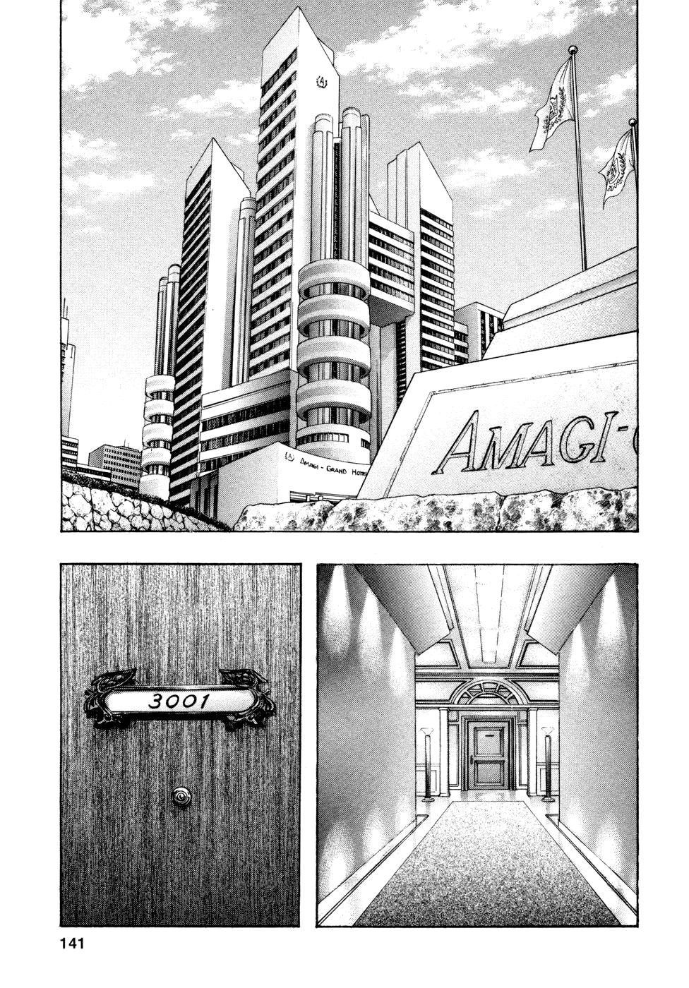 Манга Зетмен / Zetman  - Том 10 Глава 114 Страница 13