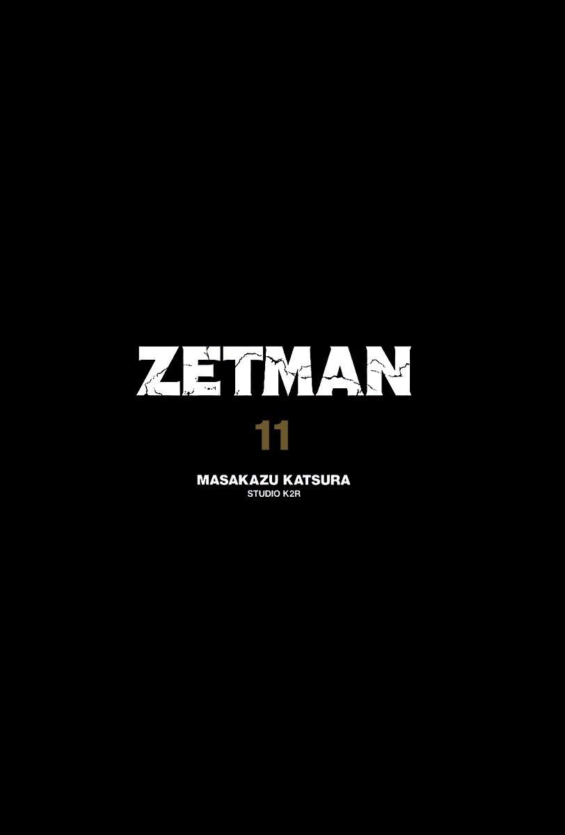 Манга Зетмен / Zetman  - Том 11 Глава 119 Страница 4