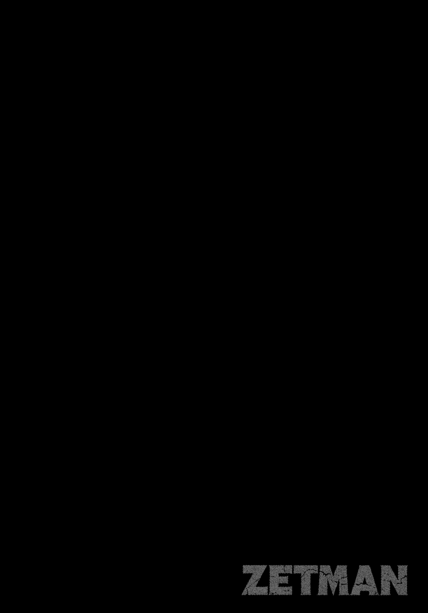 Манга Зетмен / Zetman  - Том 11 Глава 120 Страница 20