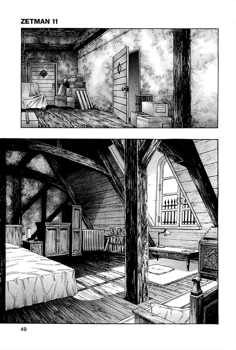 Манга Зетмен / Zetman  - Том 11 Глава 121 Страница 9